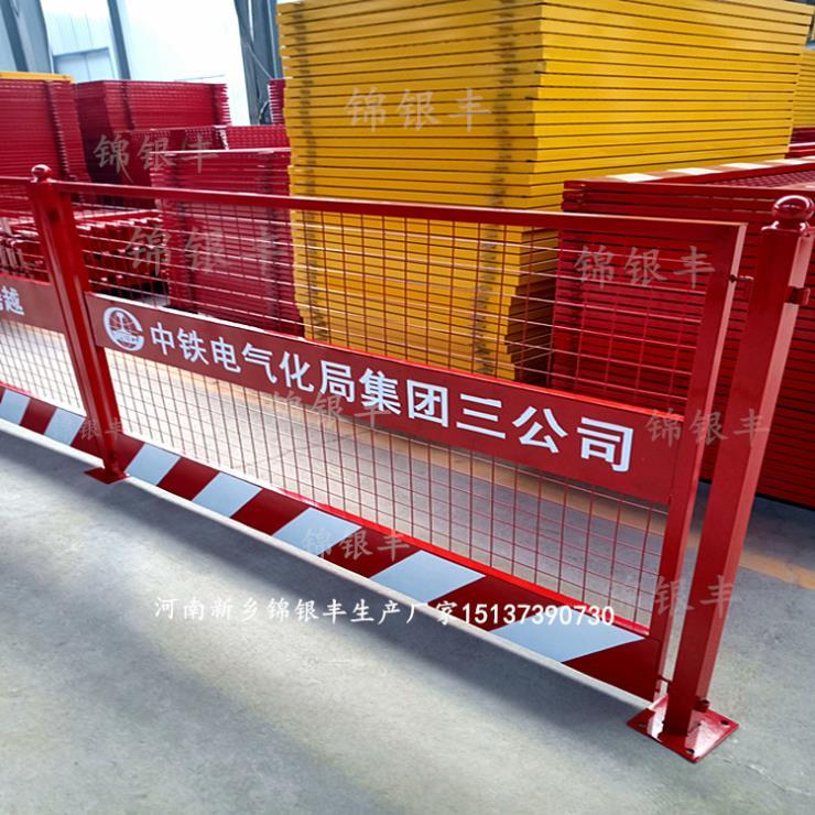 河南安全防护栏杆临边防护栏杆松动收费标准