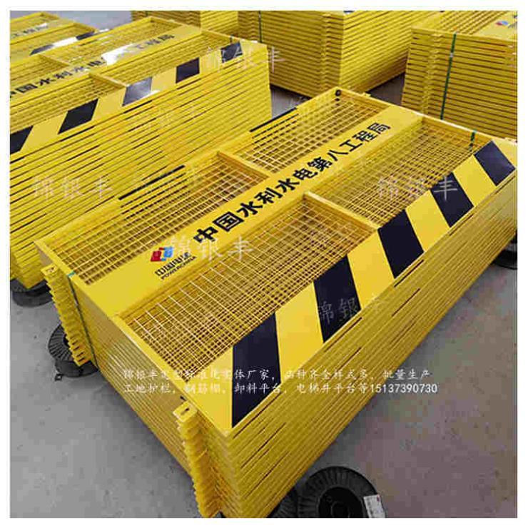 锦银丰:荆门施工临边防护栏现货厂家