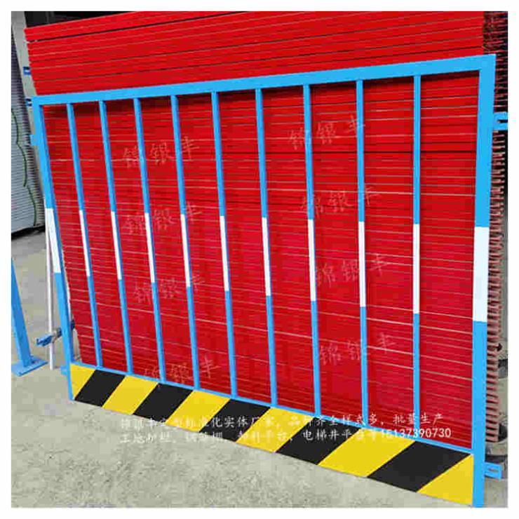 上海工地临边防护栏杆临边防护栏杆搭设高度服务商