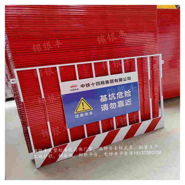 江苏定型防护栏杆临边防护栏杆杆件现货必威体育官网登陆