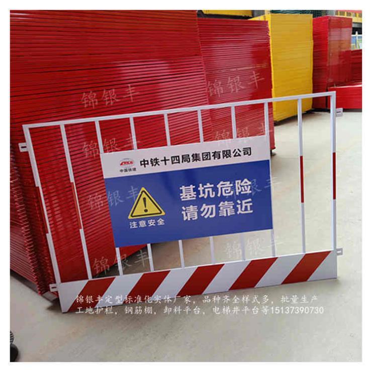 上海建筑 施工护栏临边防护栏杆的上杆应符合生产厂商定制
