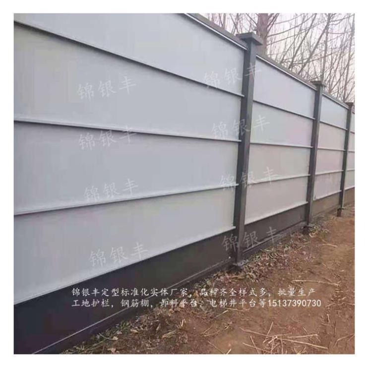 河南临边防护栏杆工程临时围挡单独计费吗联系方式