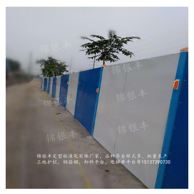 石家庄供应临时围挡护栏建设工程临时临时围挡费用厂商定制
