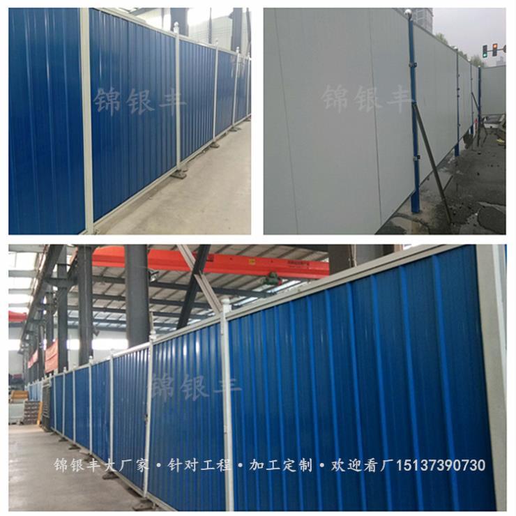 上海建筑施工现场围挡工地临时围挡工程厂商销售
