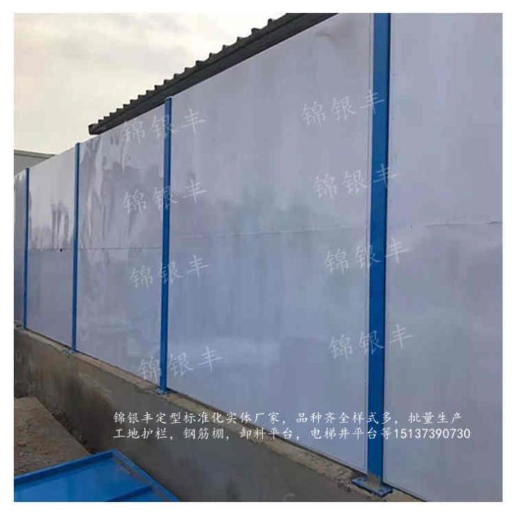 石家庄定制围挡护栏定制电话临时围挡是什么工程搭设规范