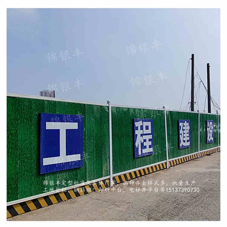 安徽施工围档宁波市建设工程临时围挡规定现货必威体育官网登陆