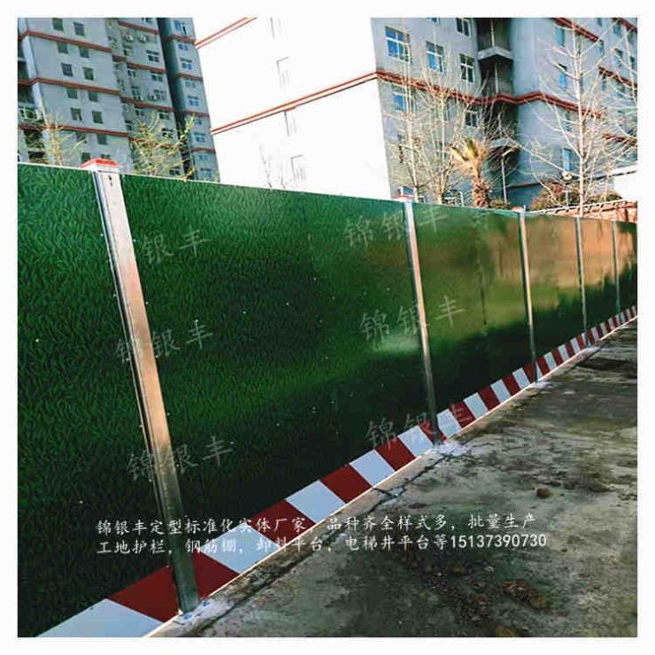 河南基坑围挡工程临时围挡出现的问题做法图片