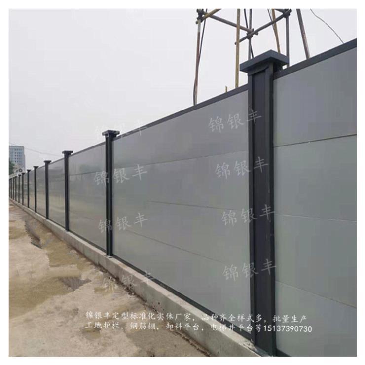 石家庄新乡锦银丰供应基坑围挡城市建筑工程临时围挡高度高度