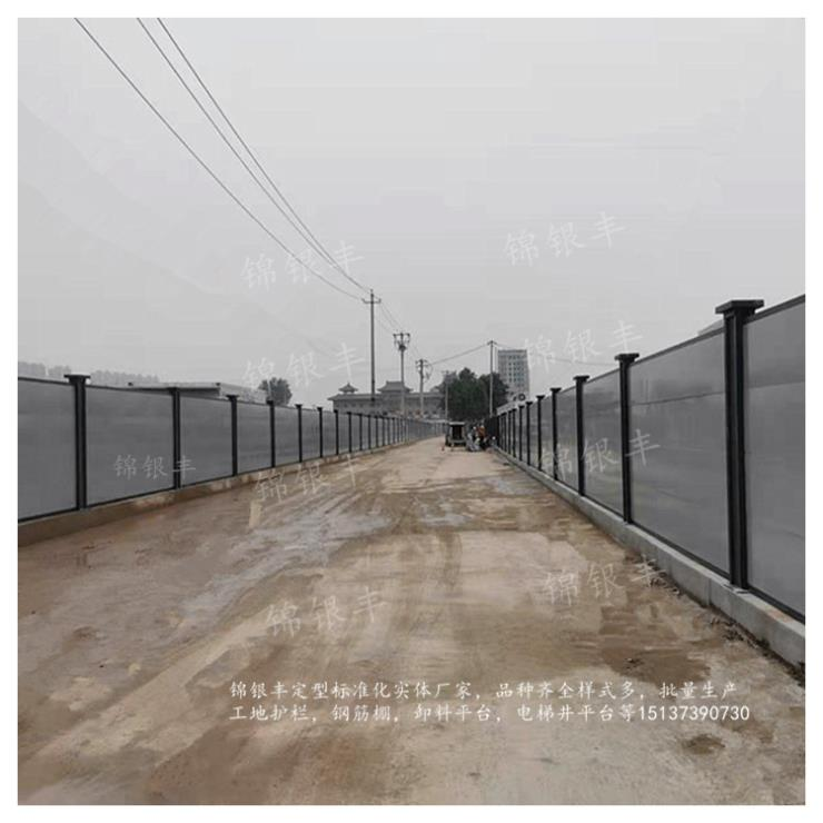 石家庄定制新乡锦银丰市政工程围挡施工单位临时围挡工程如何入账厂家