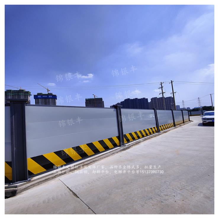 石家庄新乡锦银丰供应基坑围挡临时围挡工程数量计算搭设标准