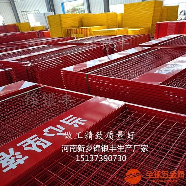 乐山临边防护栏厂家选料精良质量可靠