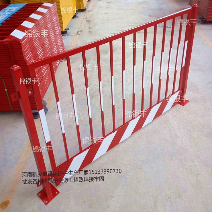 汕头基坑临边护栏生产厂家规格齐全价格优惠