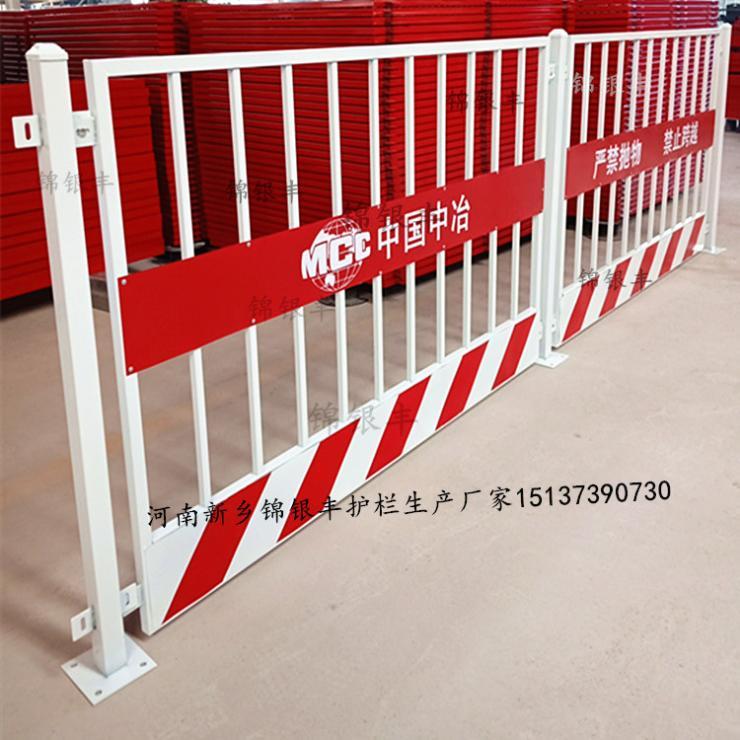 中建临边防护栏杆现货厂家锦银丰