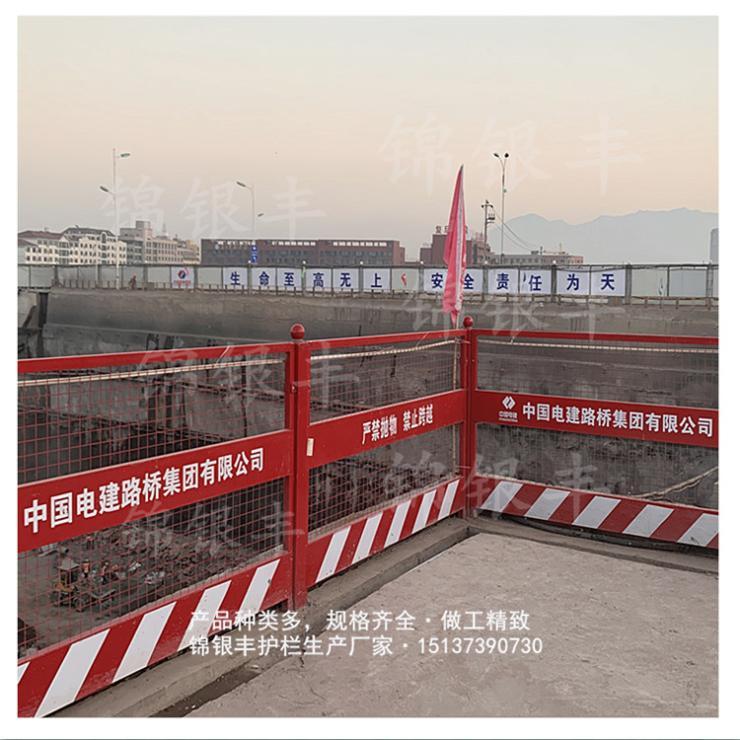 锦银丰定制:漯河工地临边防护栏现货厂家