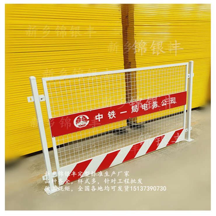 武漢工地定型化臨邊防護欄桿定制家