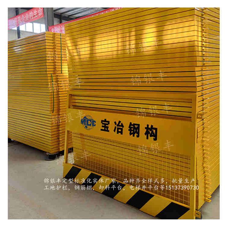 锦银丰:随州施工临边防护现货厂家