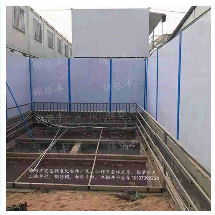 宝山区加工新乡锦银丰市政工程围挡郑州工程临时围挡制作