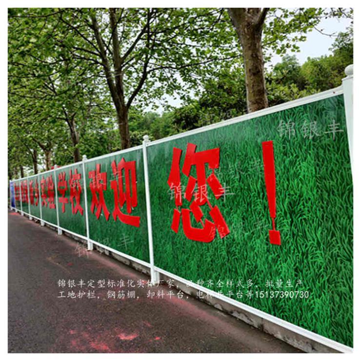 闵行区新乡锦银丰供应施工铁皮围挡厂家建筑工程围挡是临