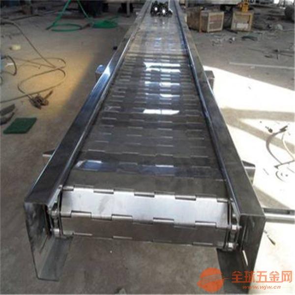 金屬鏈板輸送機 食品鏈板輸送機廠 LJXY 板式鏈輸
