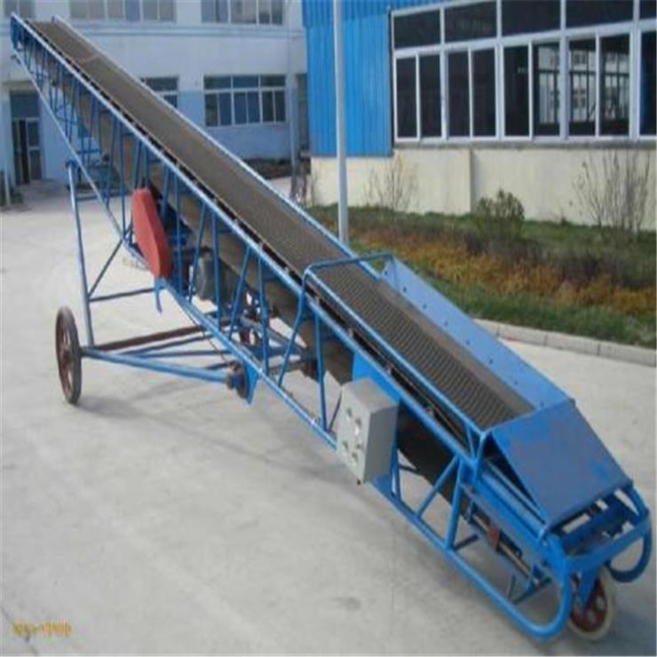 遼源帶式皮帶輸送機 裝卸自如qc