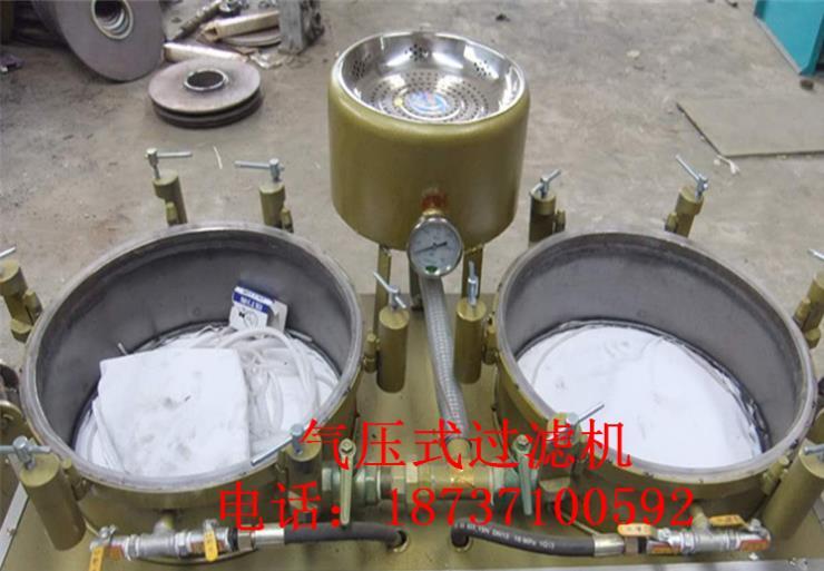 双桶气压滤油机