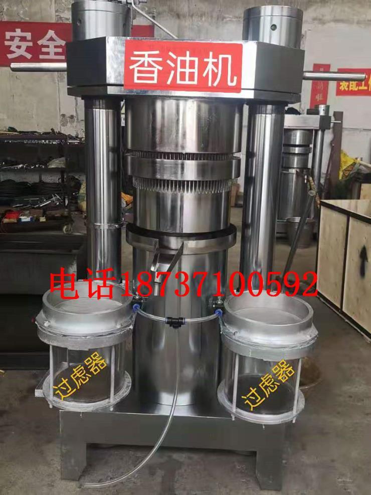 液压芝麻榨油机