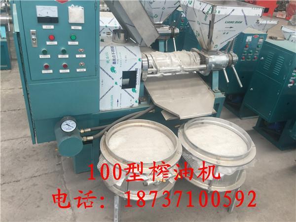 四川热榨万荣牌125型螺旋榨油机榨条安装