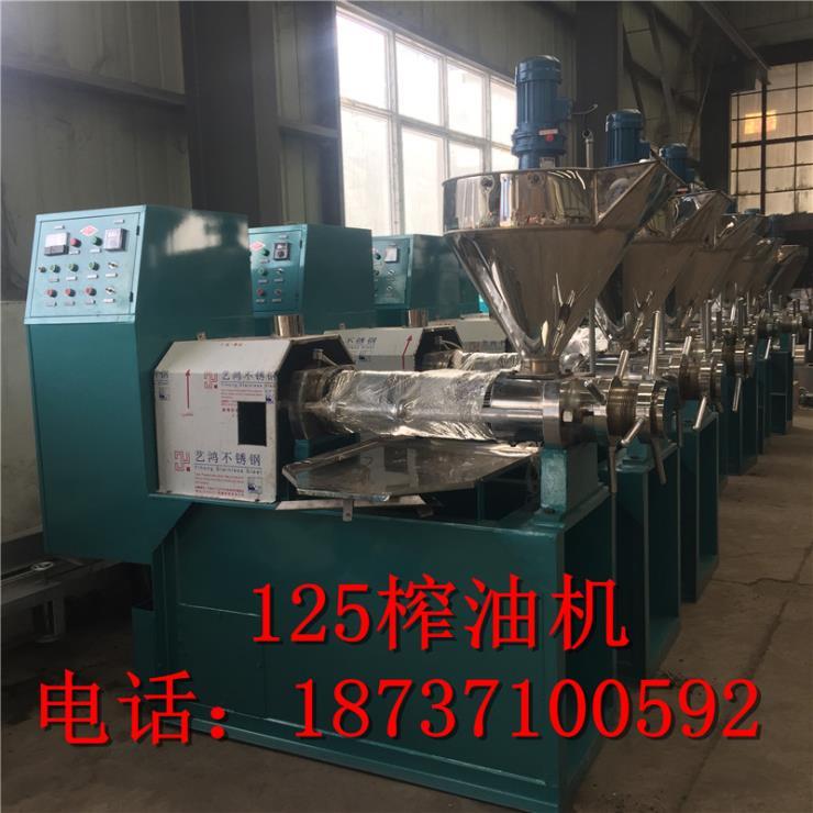 贵州条排蜀汉125型螺旋大后桥榨油机
