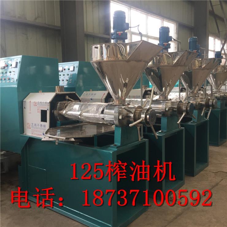 广西壮族自治区热榨螺旋榨油机125型