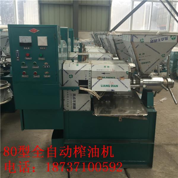 西藏自治区热榨双象125型螺旋榨油机