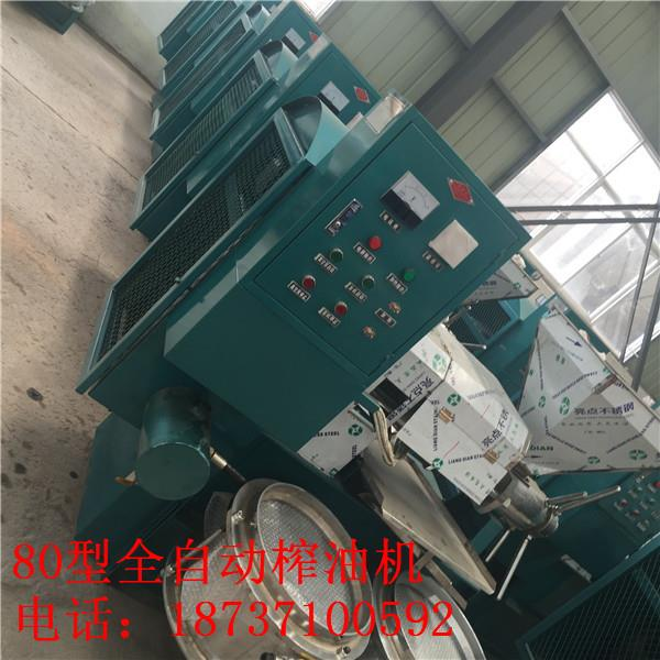 四川热榨双象螺旋榨油机125型