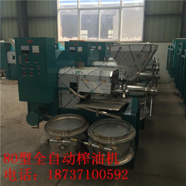 贵州条排哪里生产125型螺旋榨油机配件