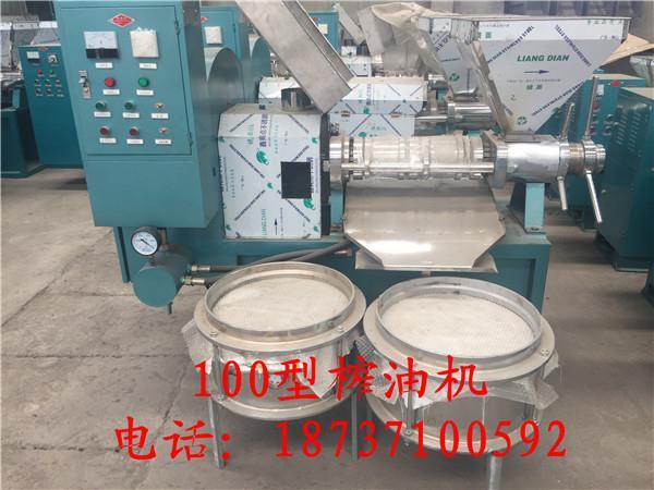 西藏自治区热榨万荣牌125型螺旋榨油机榨条安装
