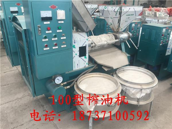 甘肃条排125型螺旋式榨油机