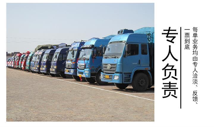 黄冈到阳江4.2米小货车出租包车