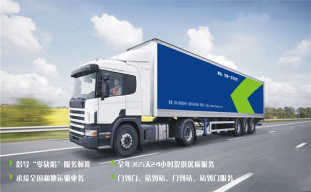 温州到泰州2.7米3.8米长途小货车
