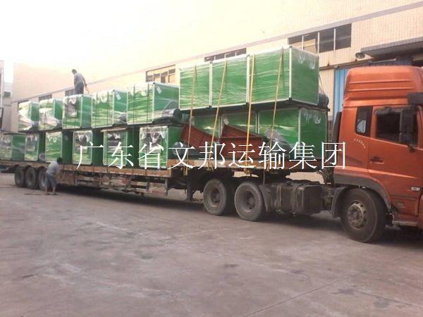 萍乡到揭阳货车包车整车运输公司