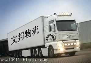 孝感到杭州物流货运咨询整车运输