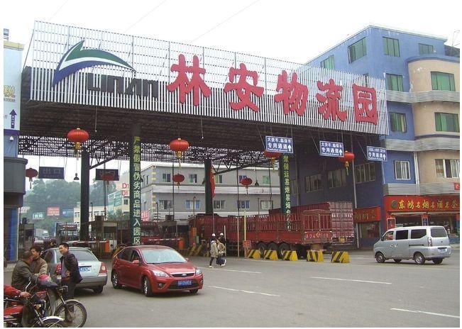 仲恺潼湖到天津和平小货车搬家可带人
