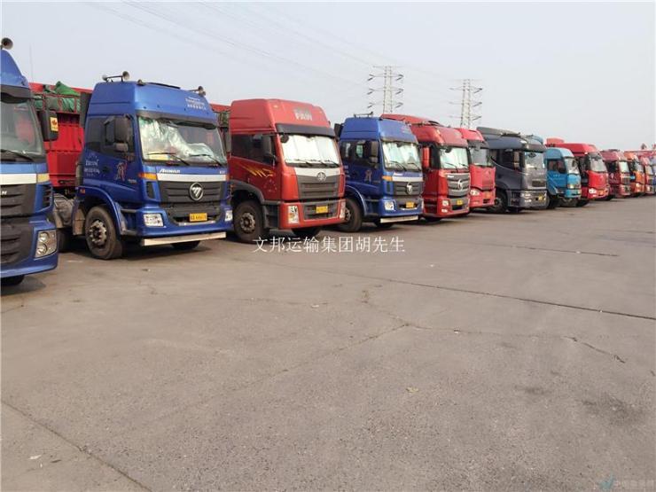 江门新会到湘西长途货车包车运输