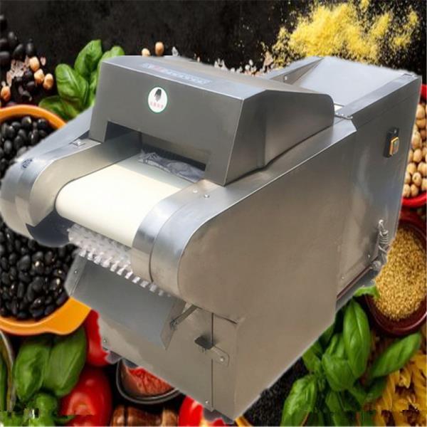 乐山 海带切丝机 多功能切菜机
