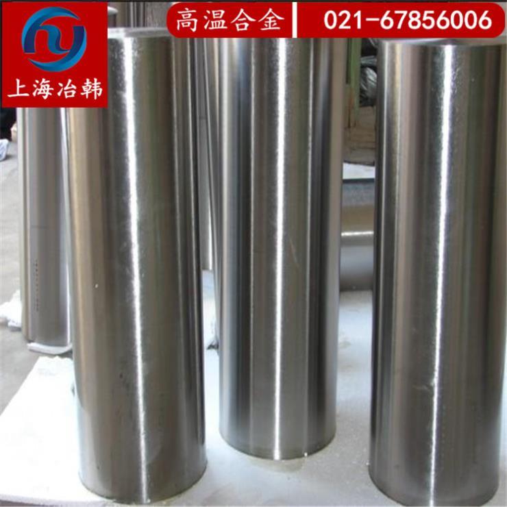 GH3625合金卷板|热轧管
