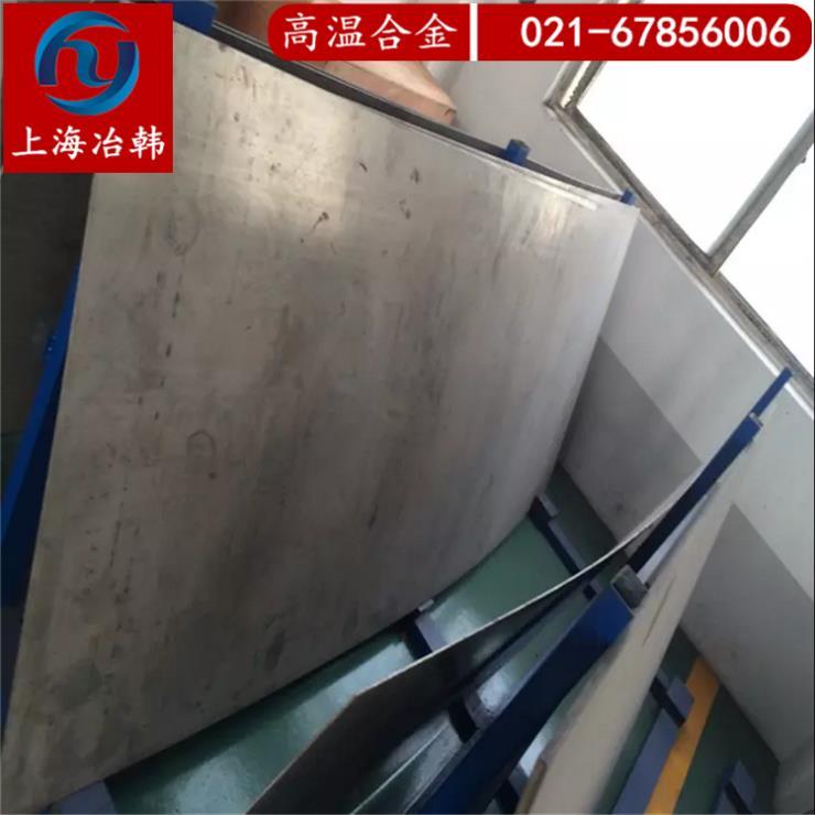 GH3030合金圆钢|冷轧板
