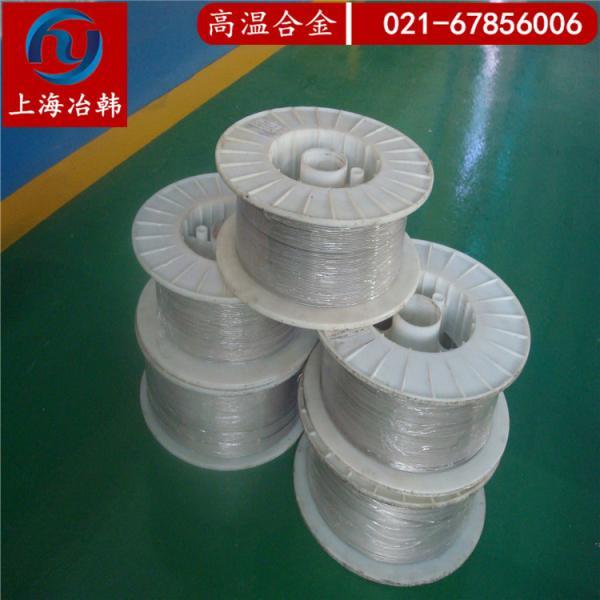东海县Inconel601材料锻造毛胚