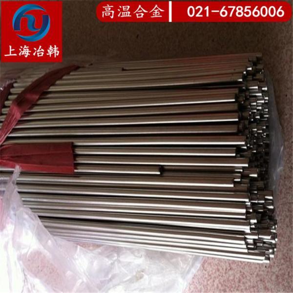 远安县InconelX-750材料锻造毛胚