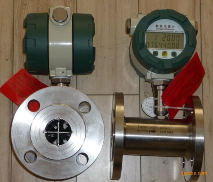 脈沖型流量計廠家/液體渦輪流量計