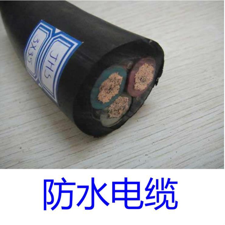 jhs防水橡套電纜用途300/500V