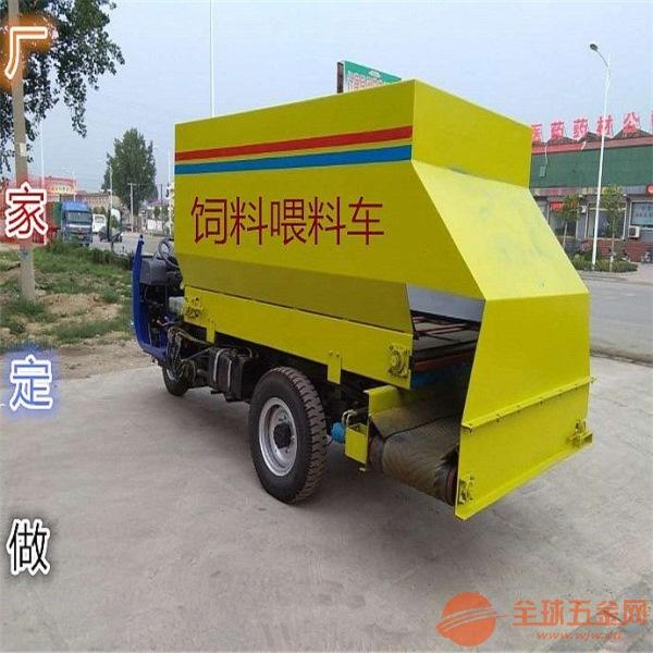 现代化撒料车 荆州奶牛场添草机