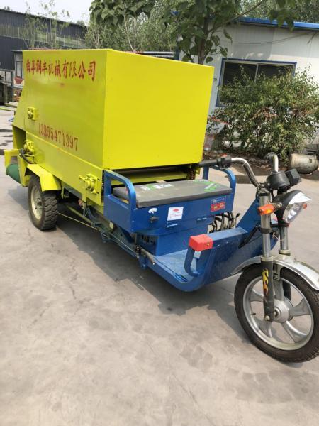 阿克苏电动撒料车 三轮式撒料车