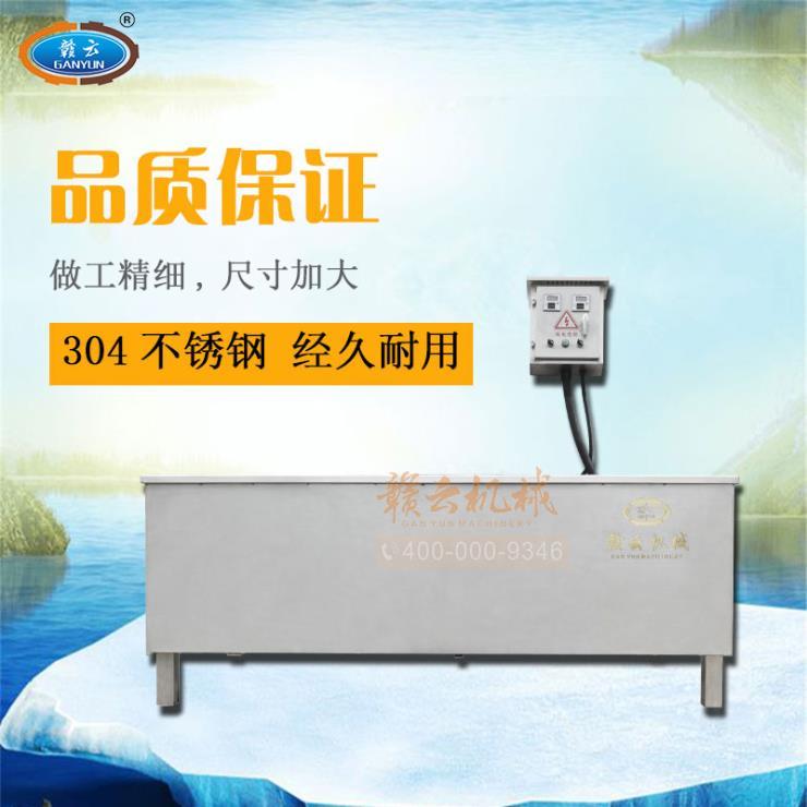 电加热肉丸水煮槽多功能恒温煮槽